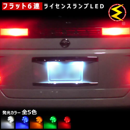 ライト・ランプ, ブレーキ・テールランプ  E50 E52 6 LED 21LED