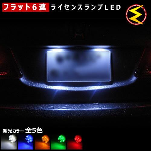 ライト・ランプ, ブレーキ・テールランプ  R DC2 6 LED 21LED