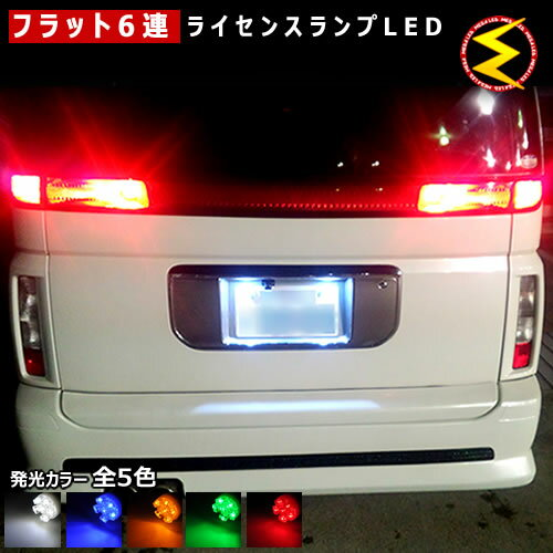 ライト・ランプ, ブレーキ・テールランプ  E51 6 LED 21LED
