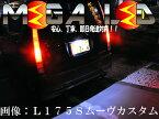 【保証付】ハスラー MR31S系 対応★高輝度3chip内蔵SMD5連搭載【1灯式用】全方位照射型 LEDナンバー灯・ライセンスランプ 1球価格 発光色は・ホワイト・ブルー・オレンジ・グリーン・レッド、ピンクから選択可能【メール便可】【メガLED】