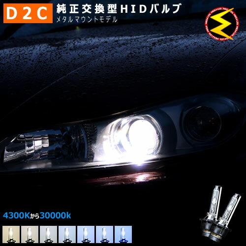 ライト・ランプ, ヘッドライト 9 CT9A LowHID14300K6000K8000K10000K 12000K15000K30000KLED05P18Ju n1605P18Jun16