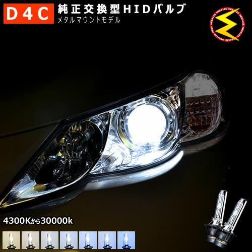 ライト・ランプ, ヘッドライト  VOXY 70 LowHID16000K8000K10000KLED05 P18Jun16
