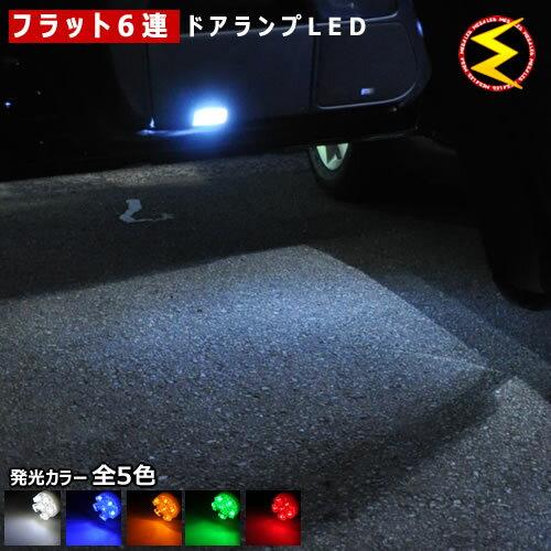 ライト・ランプ, ルームランプ  E52 6 LED 2LED