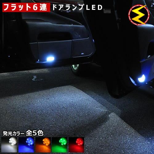 ライト・ランプ, ルームランプ  E51 6 LED 4LED