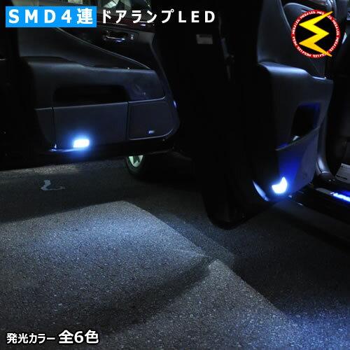 ライト・ランプ, ルームランプ  GRS200 1chip SMD4 LED 4 LED