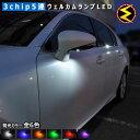 【保証付】レクサス CT200h ZWA10系 前期・後期対応★高輝度3c...