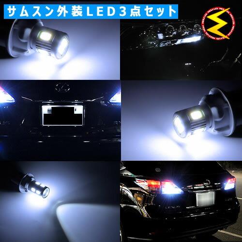 ライト・ランプ, ヘッドライト  E51 3 3W3WCREE 9WLED