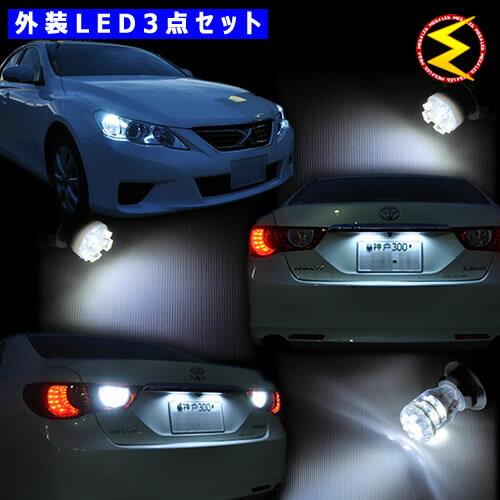 ライト・ランプ, ブレーキ・テールランプ  E52 LED615 LED