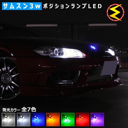 ライト・ランプ, ヘッドライト  NTP10 SMD6 21(6000K8000K)JPN TAXILED