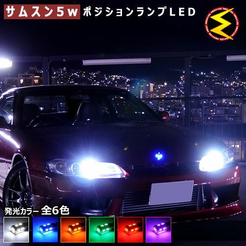 ライト・ランプ, ヘッドライト  RG 1234 5630105W 21LED