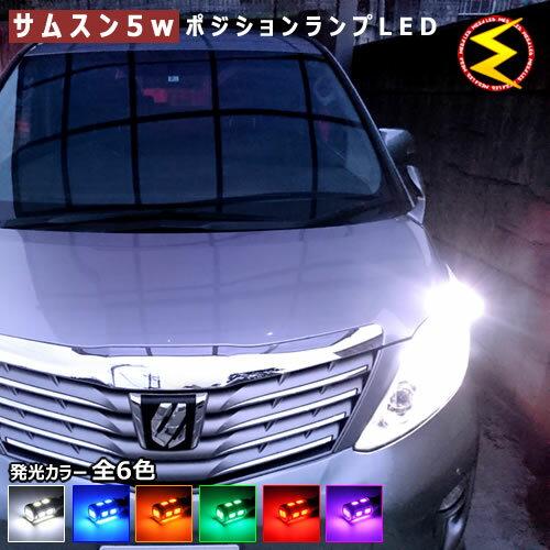 ライト・ランプ, ヘッドライト  20 5630105W 21LED