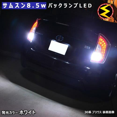 ライト・ランプ, その他 9 CT9A 5630 8.5WSMDLED 21LED