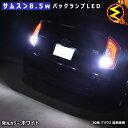 【保証付】ランサーエボリューション8 CT9A系 対応★サムスン5...