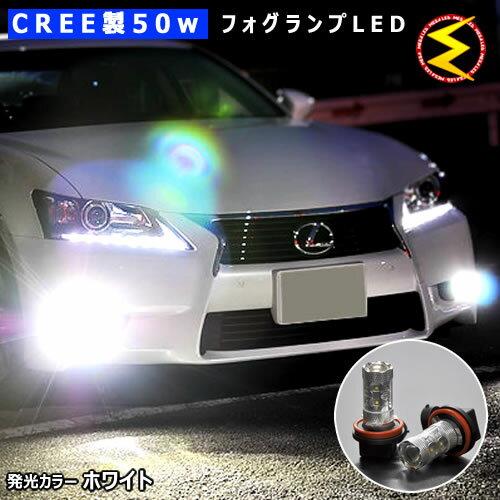 ライト・ランプ, フォグランプ・デイランプ  VOXY 70 CREE XB-D-R5 50W LED H11LED05P18Jun16