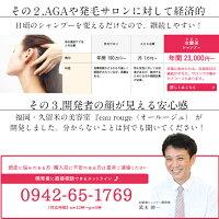 ふんわり女髪美トリートメント3000ml詰替え用リンス薄毛予防ハリコシボリューム発毛促進細胞賦活血流促進女性レディースプレゼント頭皮ボタニカルサラサラキレイ潤い