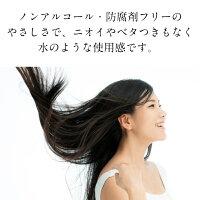 女髪美オリジナル発毛育毛促進剤lady's用M1薄毛予防ハリコシボリューム発毛促進細胞賦活血流促進女性レディースプレゼント頭皮ボタニカルサラサラキレイ潤い