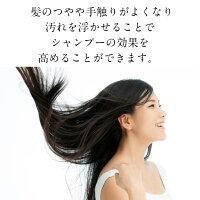 女髪美オリジナルブラシブラッシング薄毛予防ハリコシボリューム発毛促進細胞賦活血流促進女性レディースプレゼント頭皮ボタニカルサラサラキレイ潤い