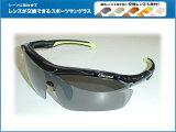 【超薄型非球面レンズ付き!】ellese(エレッセ)スポーツサングラス度付可!ES-S108カラー3[レビューを書いて送料無料]