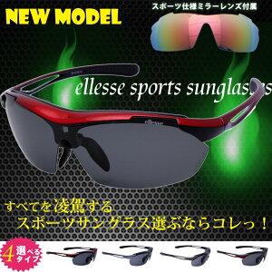 NEW エレッセ スポーツサングラス/ellesse(エレッセ),ES-S108,POLARI…