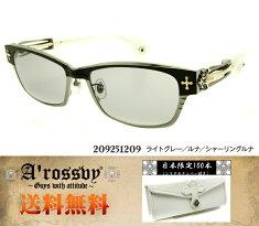 A'rossvy[ロズヴィ],209251209[silver925仕様]2013年model,【送料無料】【完全100本限定生産,シリアルナンバー付き】おまけ付き[専用マネークリップ]
