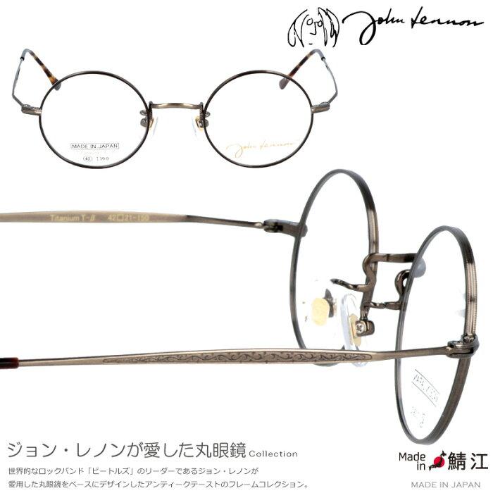 メガネ JOHN LENNON JL-1081 3 42サイズ jl-1081 ジョンレノンクラシコ アイテムラウンド型 土日も発送可能 丸メガネ 丸い 眼鏡 日本製 鯖江 メガネ 軽量 レトロ made in japan