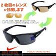 ナイキ [SHOW X2 EV0620 001] ナイキ サングラス nike sunglasses, uvカット 新作 交換レンズ スペアレンズ付 ナイキ【 送料無料 】SHOW X2 EV0620-001