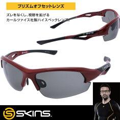SKINS(������)/sks-201-2/skinssunglasses,uv���åȥ����,���祮��,���,����ե����,���������,��ž��,�Х���,��ǰ��/SKINS���ݡ��ĥ��饹/����ץꥺ�४�ե��åȡ�����̵���ۥ�����201Ⱦ�۰ʲ��������,