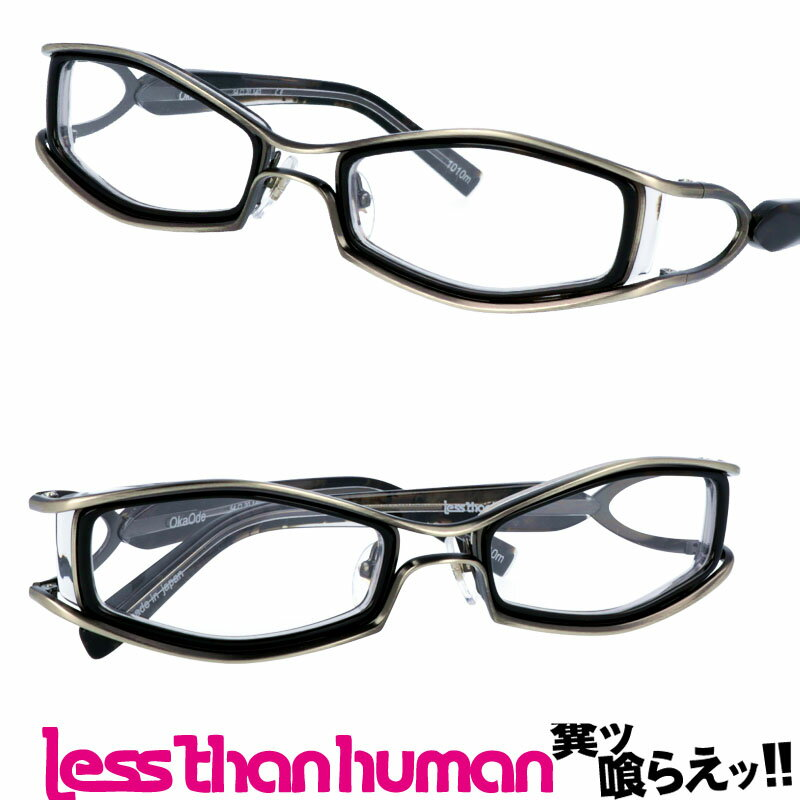 眼鏡・サングラス, 眼鏡  OkaOde col.1010m okaode made in japan pank rock LESS THAN HUMAN