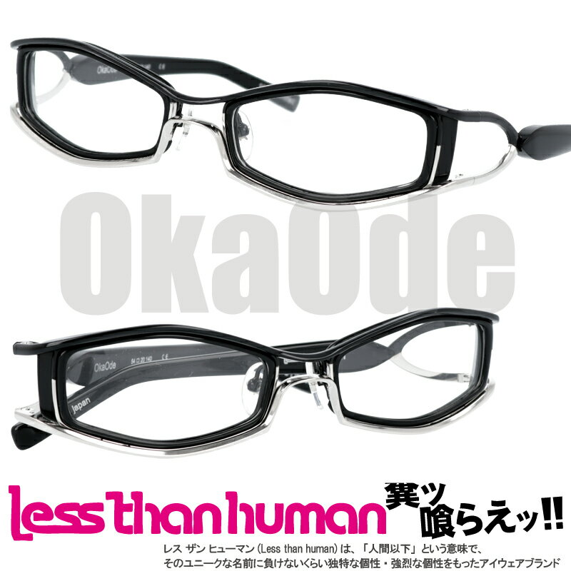 眼鏡・サングラス, 眼鏡  OkaOde col.195S Limited made in japan pank rock LESS THAN HUMAN