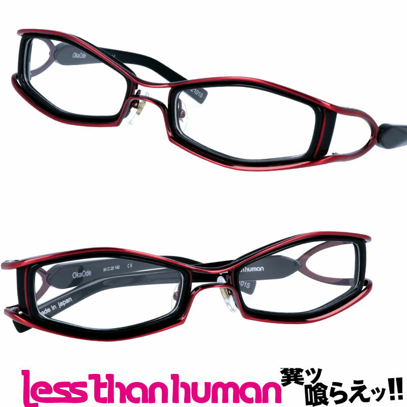 眼鏡・サングラス, 眼鏡  OkaOde col.2101s red okaode made in japan pank rock LESS THAN HUMAN