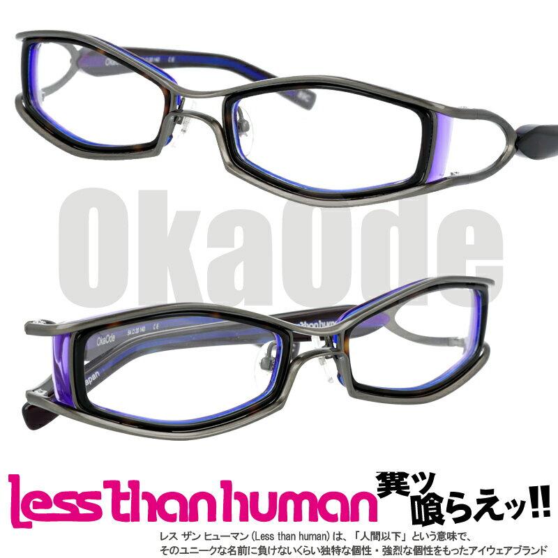 眼鏡・サングラス, 眼鏡  OkaOde col.89C made in japan pank rock LESS THAN HUMAN