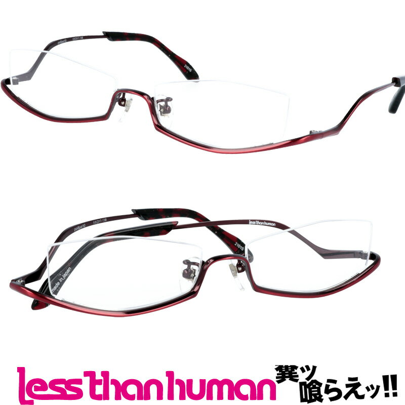 眼鏡・サングラス, 眼鏡 LESS THAN HUMAN po6po10 2101s PO6PO10 col.2101 made in japan
