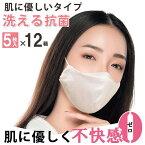30回 洗える マスク 60枚 メガネ 曇らない 鼻ガード付き 秋冬 大人用 肌荒れ しない UVカット 医療用 肌に優しい 肌触り 敏感肌 布 綿 某有名知事着用 布マスク おしゃれ かわいい 可愛い フェイスガード 99%抗菌 曇り にくい PM2.5 お徳用