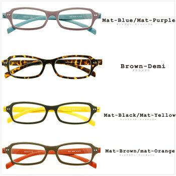 NEOCLASSICS(ネオクラシック)老眼鏡,★メール便★軽い,やわらかい,薄い,強い,!いいとこどりのシニア(老眼鏡)グラス!,退職祝い・古希・還暦祝い・ギフト・父の日・贈り物にも最適♪,,