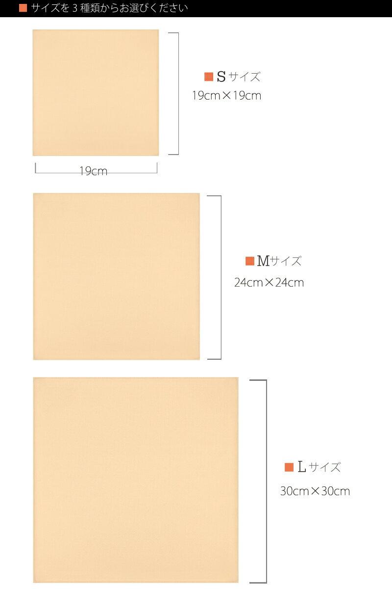 【メール便無料東レトレシー超極細繊維メガネ拭き直径2ミクロンの超々極細繊維による抜群のふき取り性能TORAY