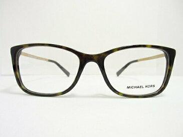 MICHAEL KORS(マイケルコース) メガネ MK4016F(Antibes) col.3006 53mm