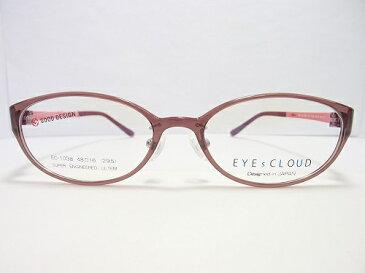 EYEs CLOUD(アイクラウド) メガネ EC-1038 col.1 48mm 【2013年グッドデザイン賞 受賞メガネ】