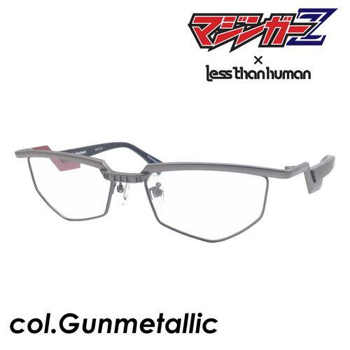 眼鏡・サングラス, 眼鏡 less than human() Z col.Gunmetallic 53mm