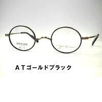 ジョンレノンセルチタンコンビ丸メガネクラシック丸眼鏡・JL1067