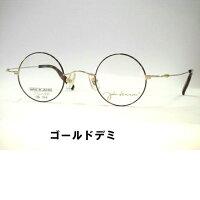 ジョンレノン小さい丸メガネ小さめジョンレノン・JL1063