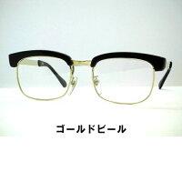 ハネ上げサーモントメガネ日本製ビンテージ跳ね上げブロー眼鏡VOCハネ上げ・No4