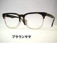 日本製眼鏡ヴィンテージサーモントフレームブローメガネサーモントETUDE・1512