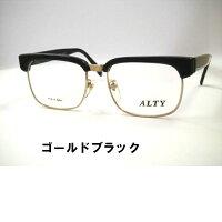 サーモントフレームごついブローメガネサンプラチナ眼鏡ALTY・6003