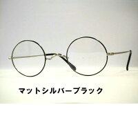 一山丸メガネサンプラチナ鼻なし丸めがね日本製丸眼鏡・冶太夫・01