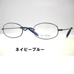 0a8402075270ff 日本製 一山オーバルフレーム la-value・RONN メガネの調整、顔幅、奥行き 度付き・度無し、レンズについて メガネのサイズについて  お買い上げ後のアフター[実 ...