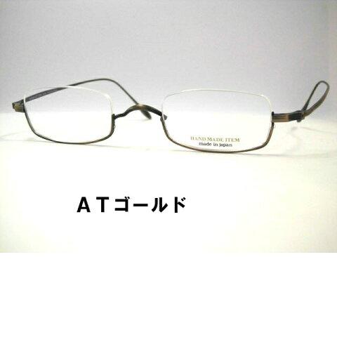 ハンドメイド眼鏡 一山オーバルメガネ ハーフリムフレーム アンダーリムフレーム・NOVA・432