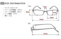 【2,580円メガネセット】女性向きの可愛いスクエア風eyewearのナイロールフレームE1018