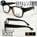 【2,980円度付きメガネセット】SORVINO-TR90の高弾性超軽量フレーム 8202 ウェリントン メガネ 度付き メンズ レディース めがね 度入り 眼鏡 乱視 度あり 軽い 軽量 セルフレーム テンプル 太い 大きい ビッグフレーム ブルーライトカット メガネ 度なし 伊達メガネ 黒縁