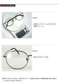 【2,980円度付きメガネセット】VIAEYEWEARNEWMODEL6002