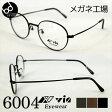 【2,980円 度付きメガネセット】 VIA EYEWEAR NEW MODEL 6004 メガネ 度付き 伊達メガネ 度付きメガネ 度なし めがね 眼鏡 度あり ボストン型 ブルーライトカット レンズ ラウンド 丸メガネ PCメガネ(パソコンメガネ) 鼻パッド カラーレンズケース 【RCP】 10P23Sep15